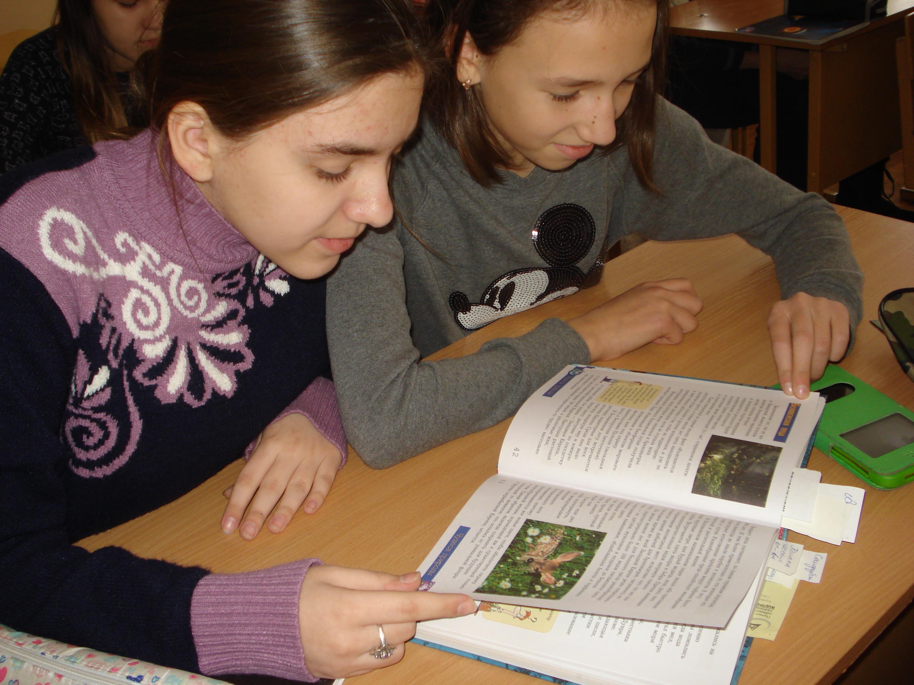 мы в ответе за нашу планету, экологическое воспитание детей, донецкая республиканская библиотека для детей, отдел обслуживания учащихся 5-9 классов