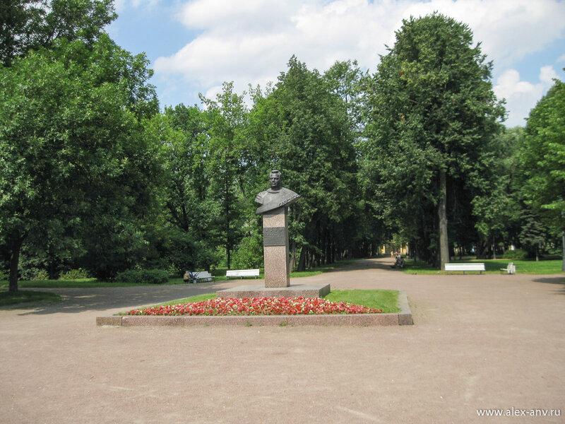 Московский парк Победы. Г.М.Гречко