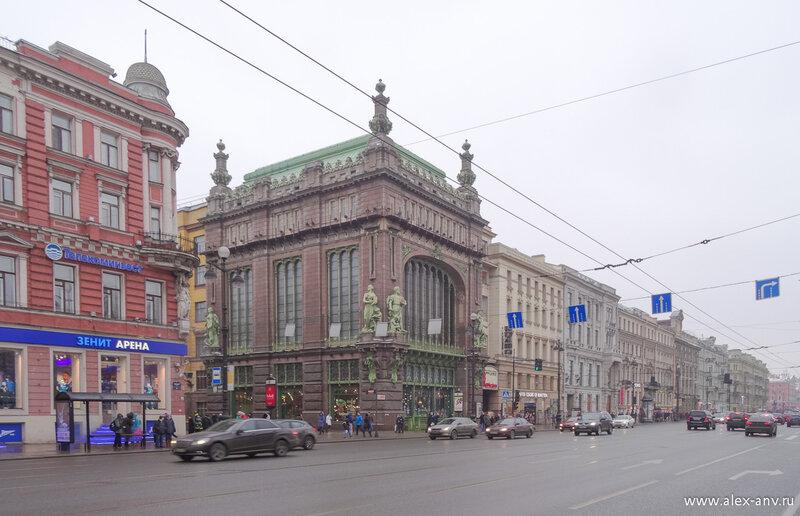 Елисеевский магазин.