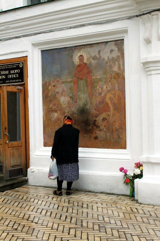 Поклонение фреске