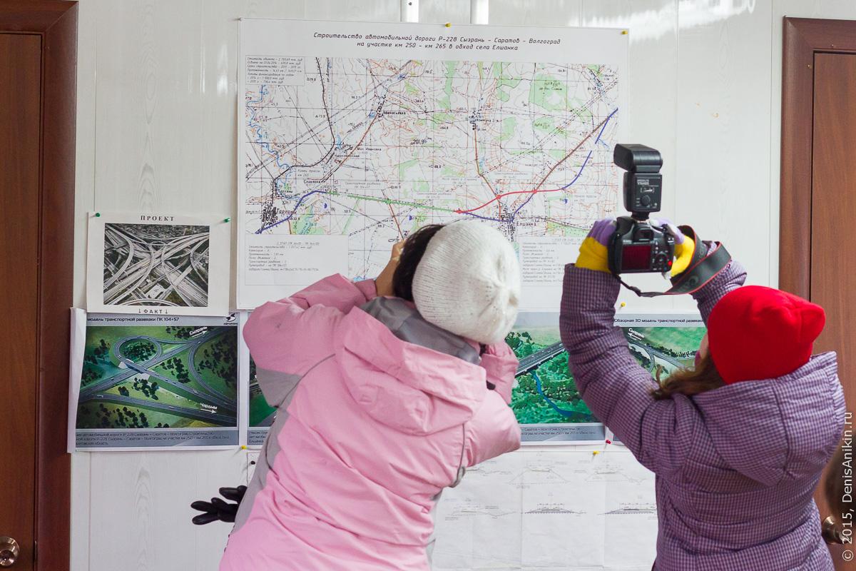 Строительство автодороги в обход Елшанки 19