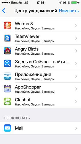 увеличить время работы iphone