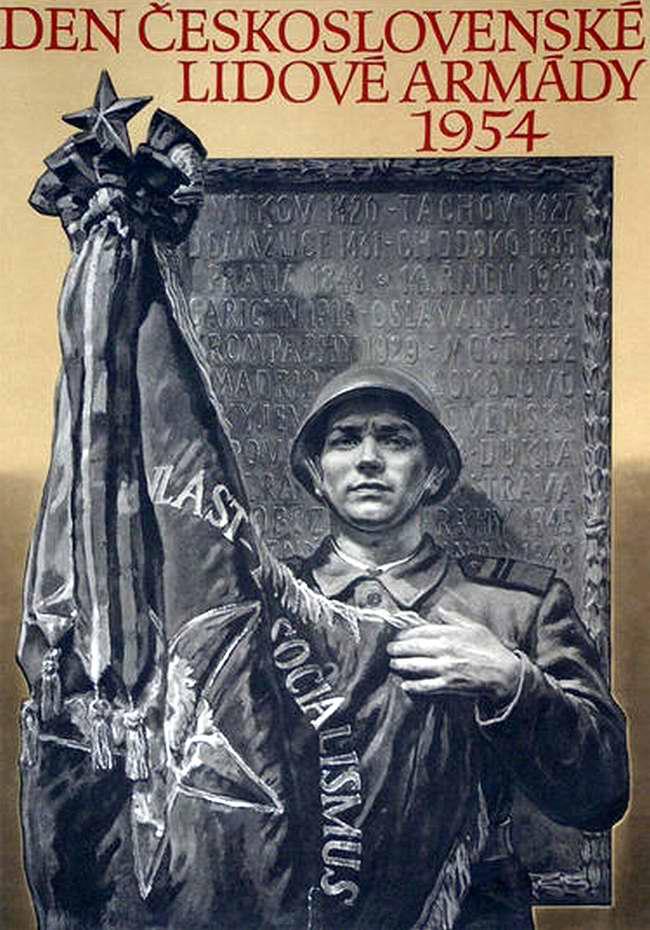 День чехословацкой народной армии
