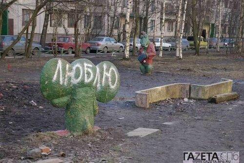 24335162_gorodskoy_romans.jpg