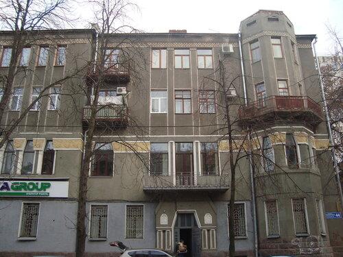 Харьков. Мироносицкая ул.,д.44 (2) - 2013