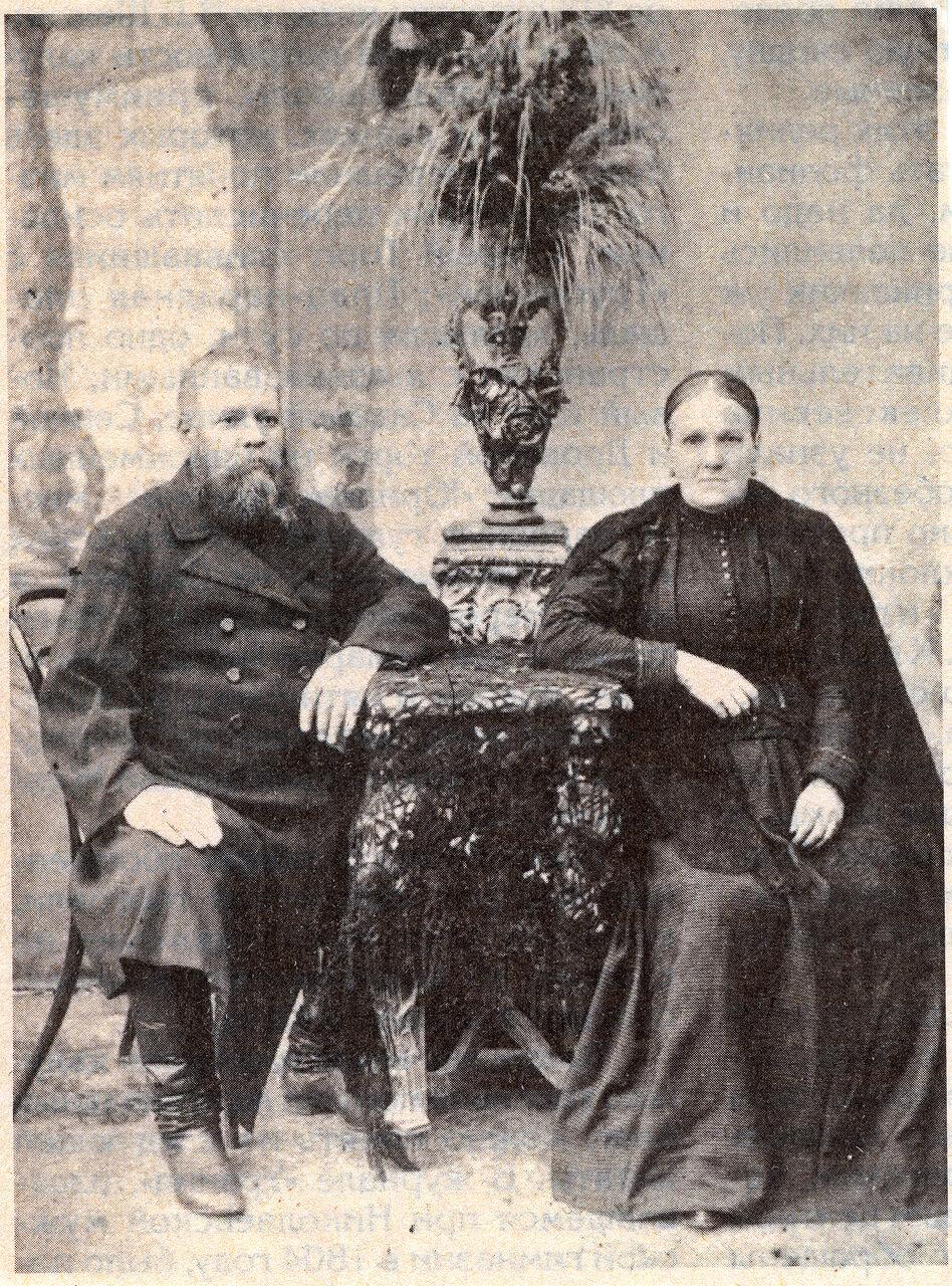 1890-1900.  Неизвестный Калужский купец