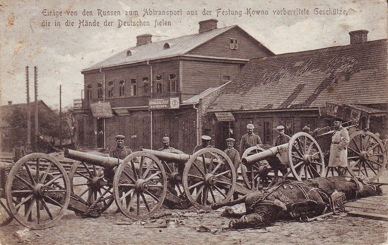 Захваченная русская артиллерия