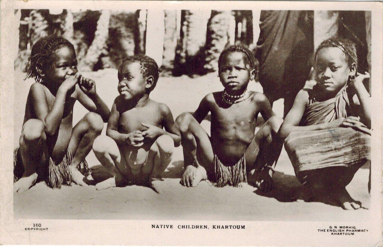 1910-е. Дети в Хартуме, Судан