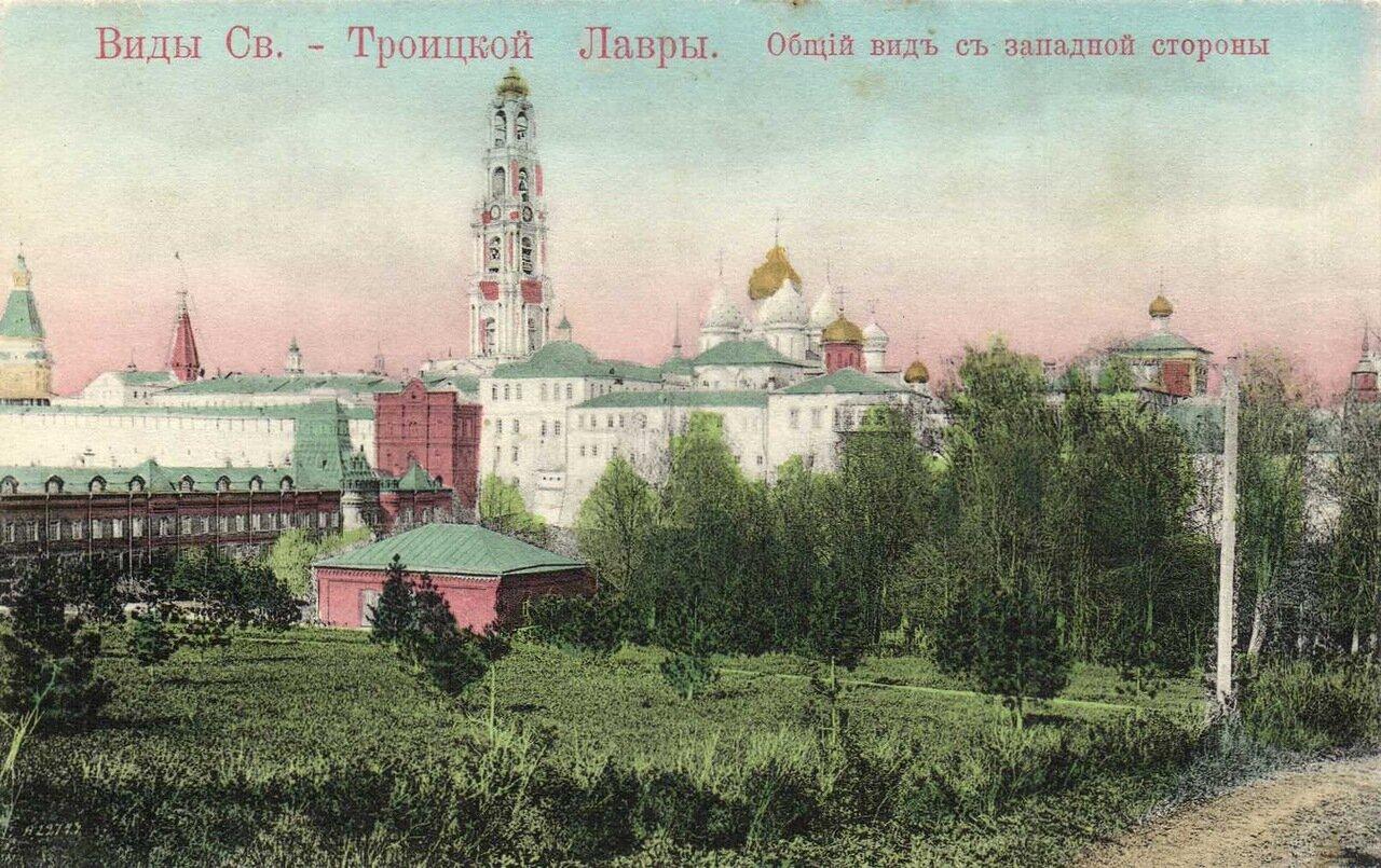 Троице-Сергиевская Лавра. Общий вид с северо-западной стороны