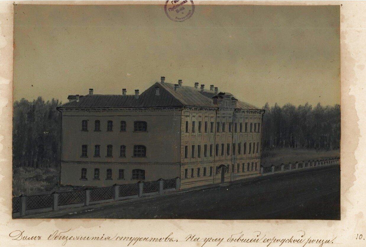 Дом общежития студентов. На углу бывшей городской рощи