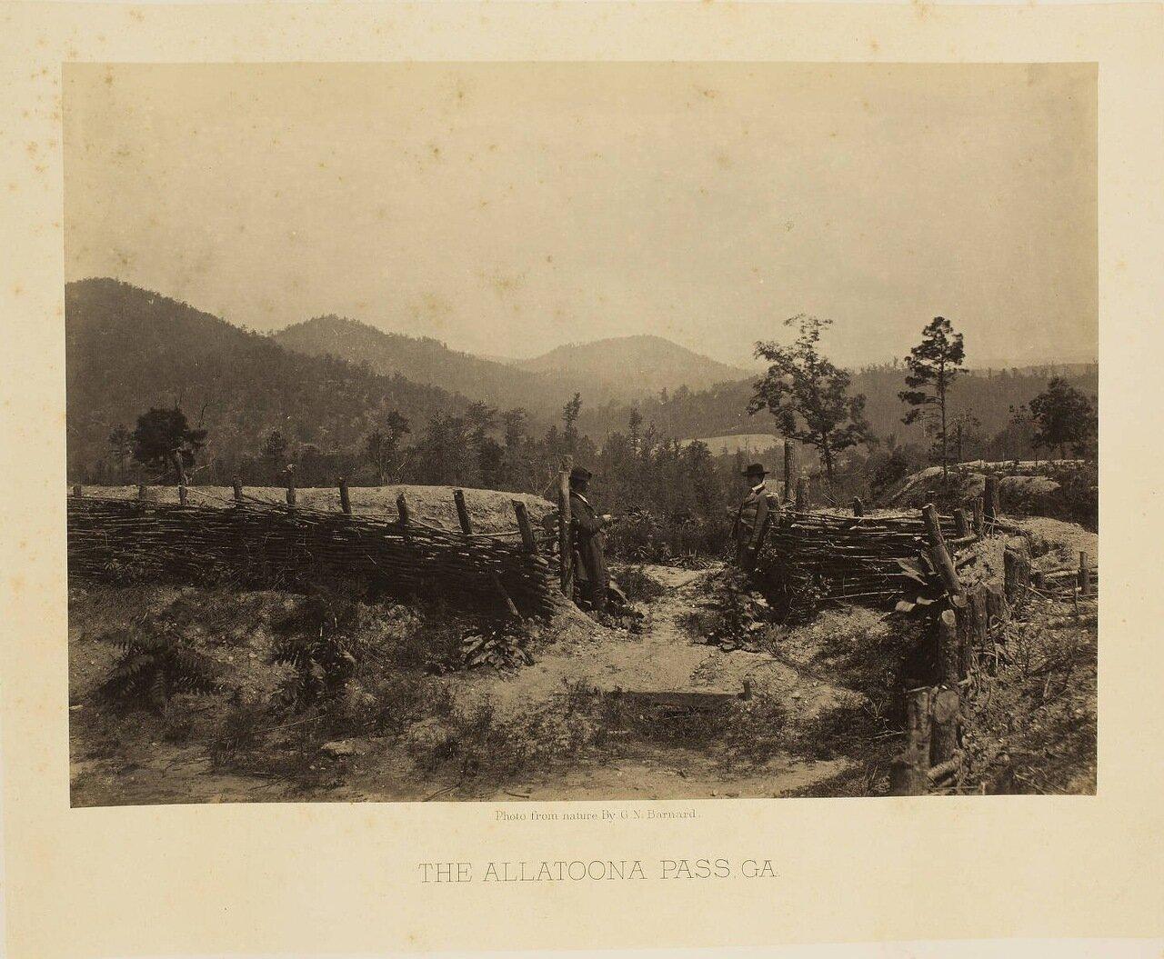 Перевал Аллатуна