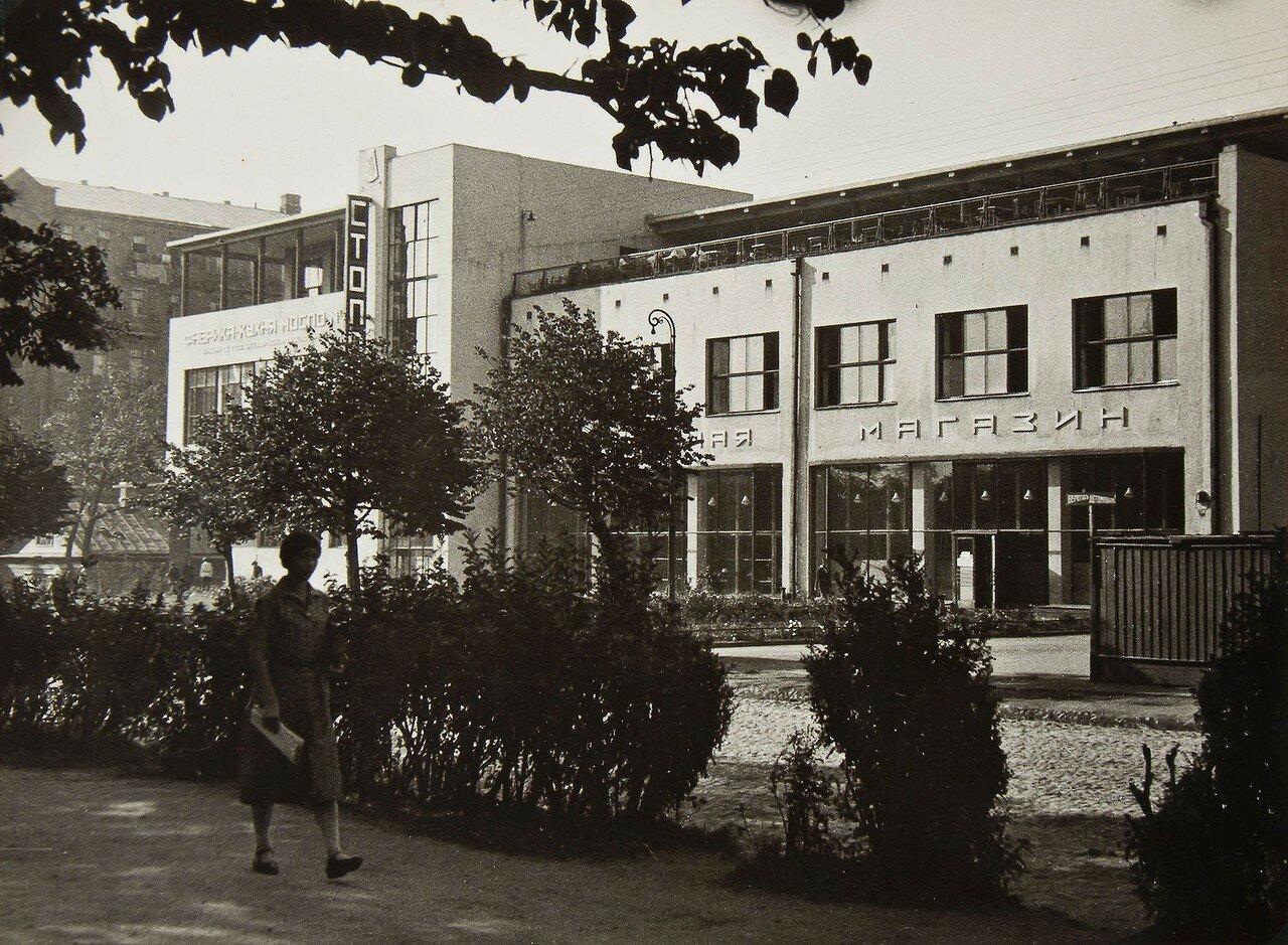 1931. Новая Фабрика-Кухня
