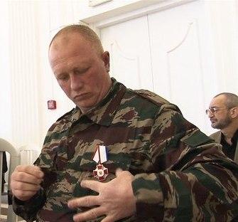 Награждение казаков-добровольцев