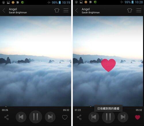 Вид интерфейса и выбор избранного трека