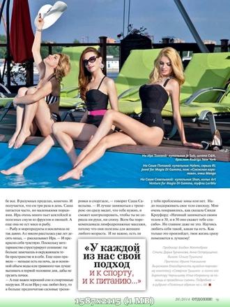 http://img-fotki.yandex.ru/get/9819/14186792.34/0_d9391_c280b334_orig.jpg