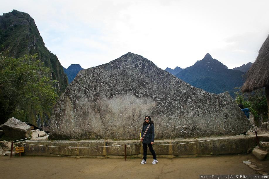 Священный камень в Мачу-Пикчу
