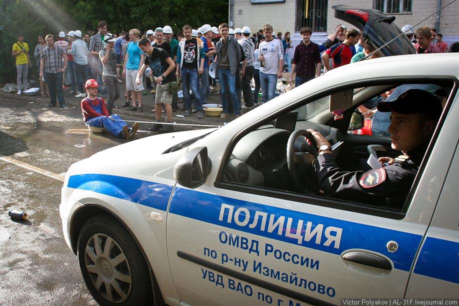 Тазы. МГТУ им. Баумана 2014