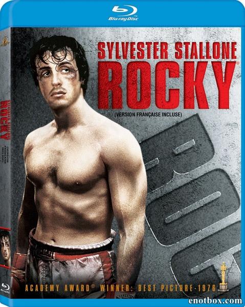 Рокки / Rocky (1976/BDRip/HDRip)