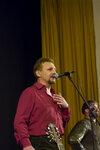 Концерт Николая Емелина 27 сентября 2008 года в Москве