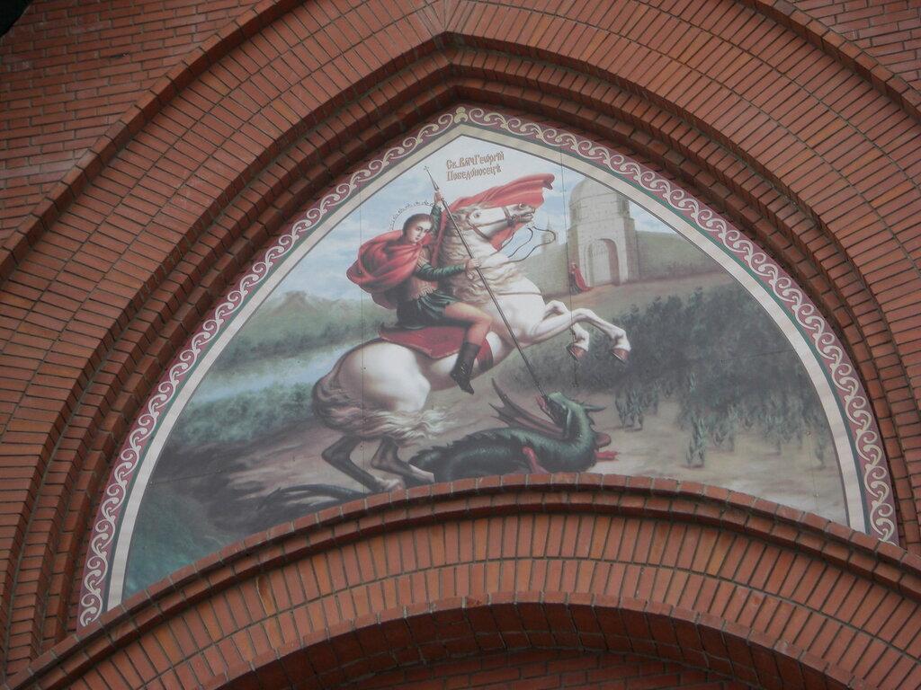 Георгий Победоносец над входом в церковь (25.04.2014)