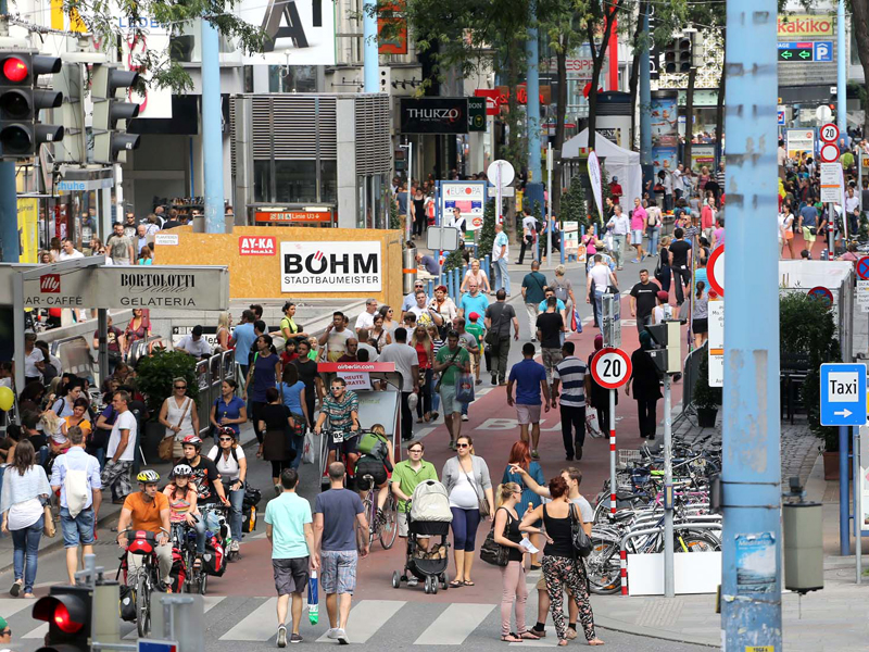 Улица магазинов Мариахильферштрассе
