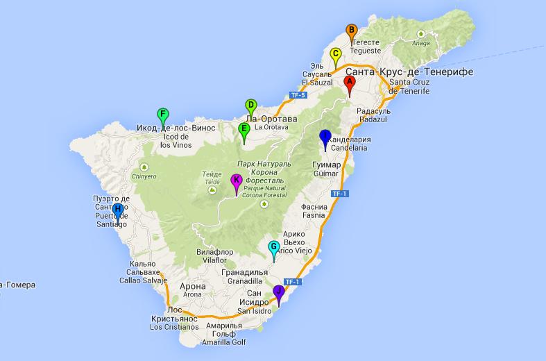 Домики на севере Тенерифе: