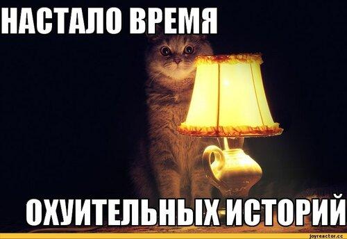 0_8fe8b_5e98c409_L.jpg