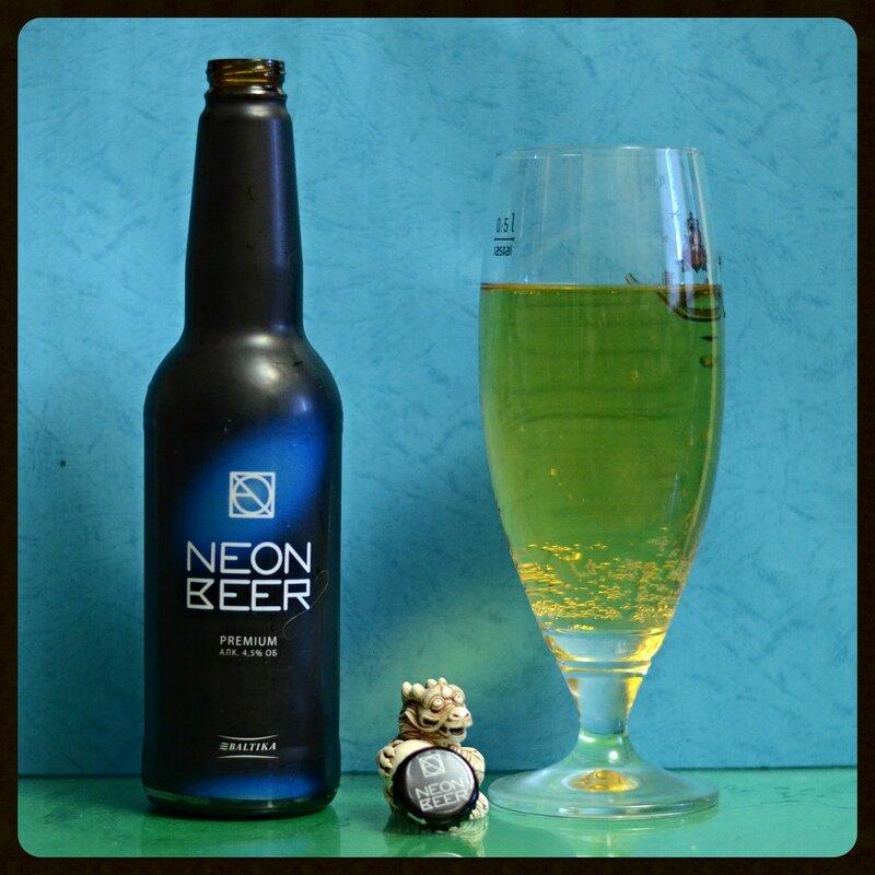 Baltika Neon Beer