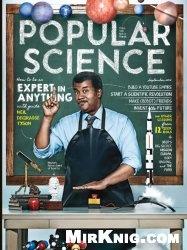 Журнал Popular Science USA - September 2015