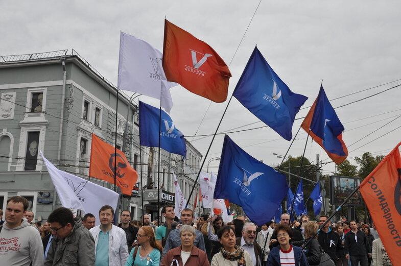 Партия 5 декабря, РПР-ПАРНАС и Партия Прогресса