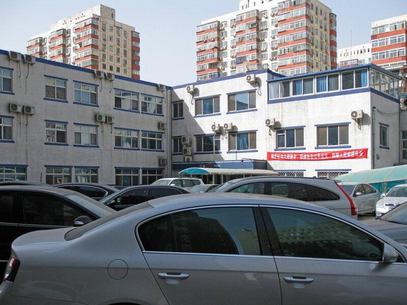 Отделение полиции в Чжунгуаньцунь, Пекин