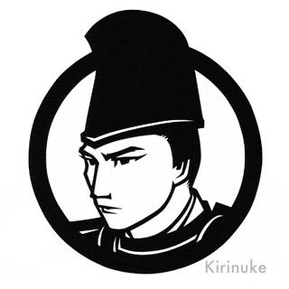 0Китабатакэ Акииэ.jpg