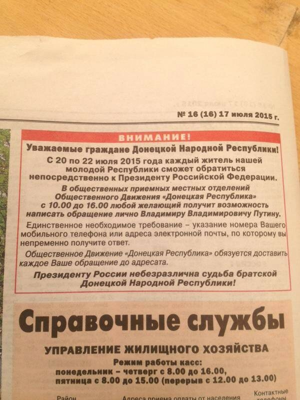 Боевики намеренно занижают количество украинских пленных, - Ирина Геращенко - Цензор.НЕТ 6312