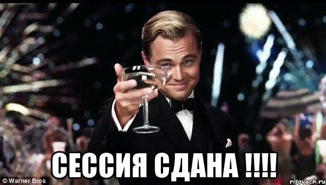 Готовые дипломные работы в Кирове