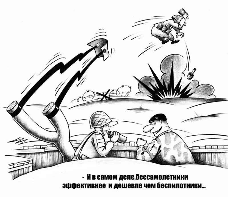 Картинки по запросу украина оружие прикол