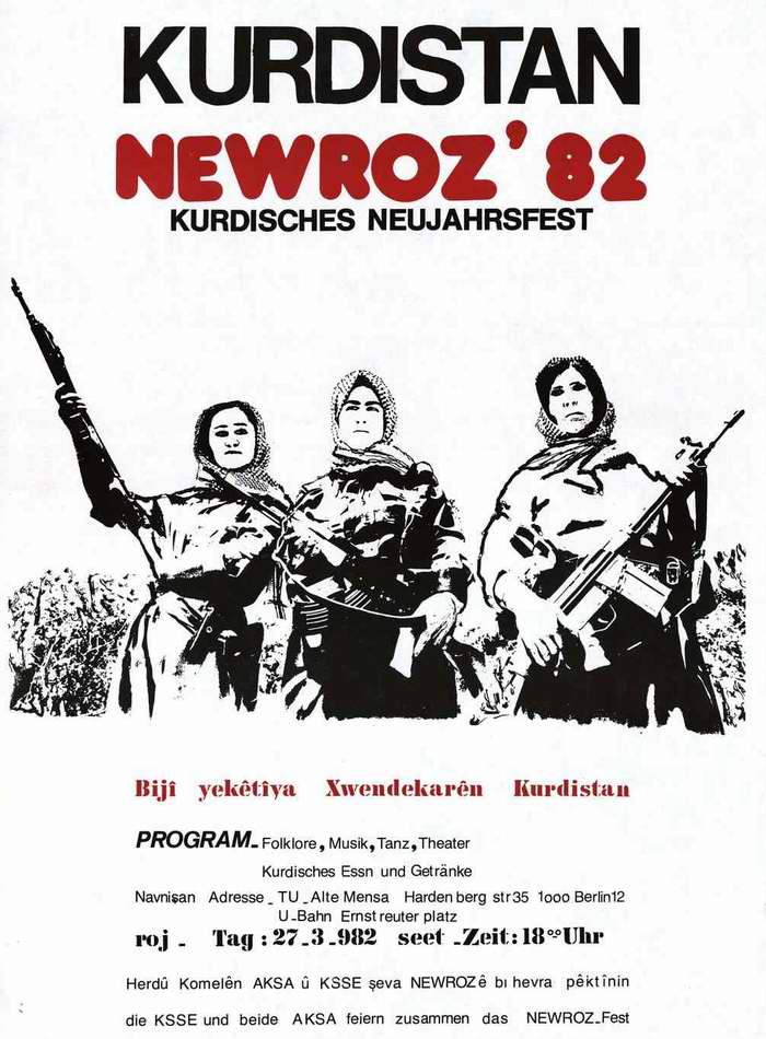 Навруз. Празднование курского Нового года (1982 год) - Приглашение для посещения культурной программы в Берлине