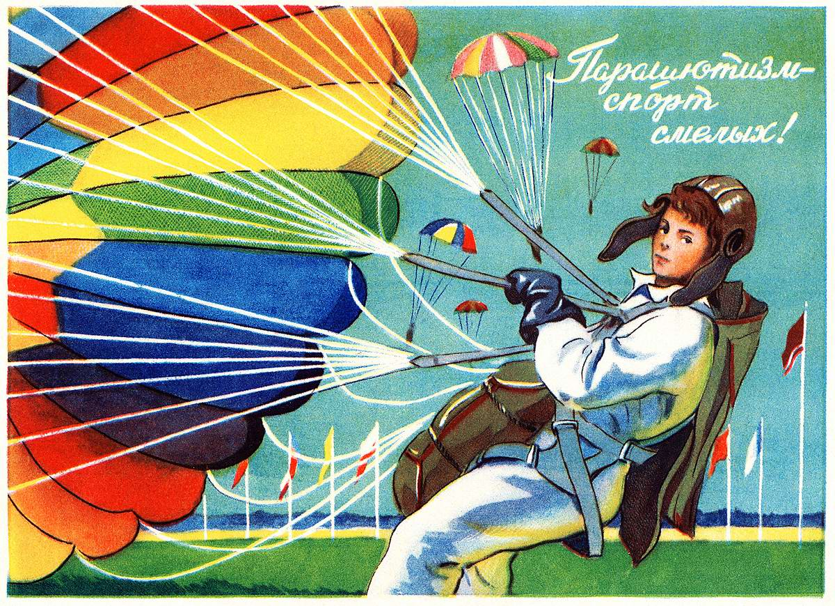 Спортсменка и парашютистка: Привет из СССР (1956 год)