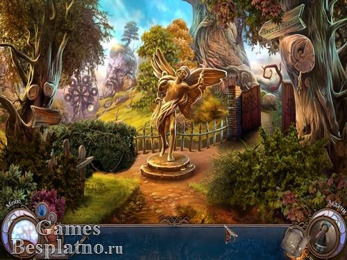 Обряд посвящения 3: Игра в прятки. Коллекционное издание