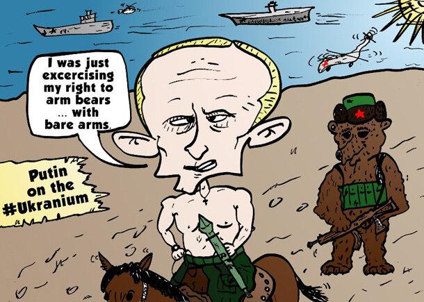 Putin on bearing arms in Ukraine — March 4, 2014 © Laughzilla