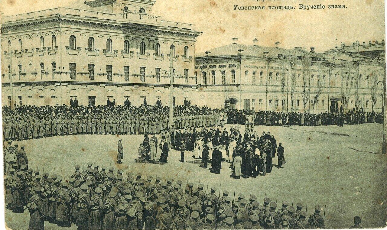 Успенская площадь. Вручение знамя