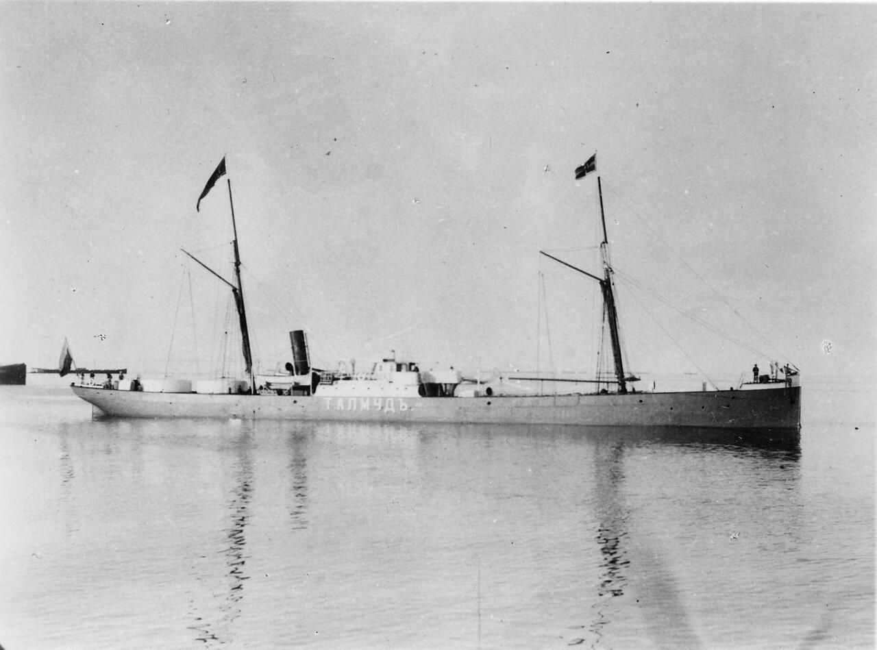 Нобелевский танкер «Талмуд»