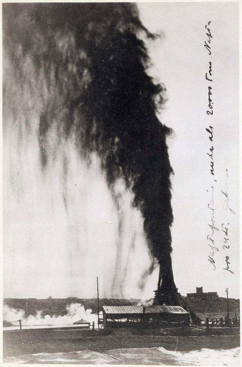 Попытка обуздать нефтяной фонтан выбрасывающий 20000 тонн в сутки