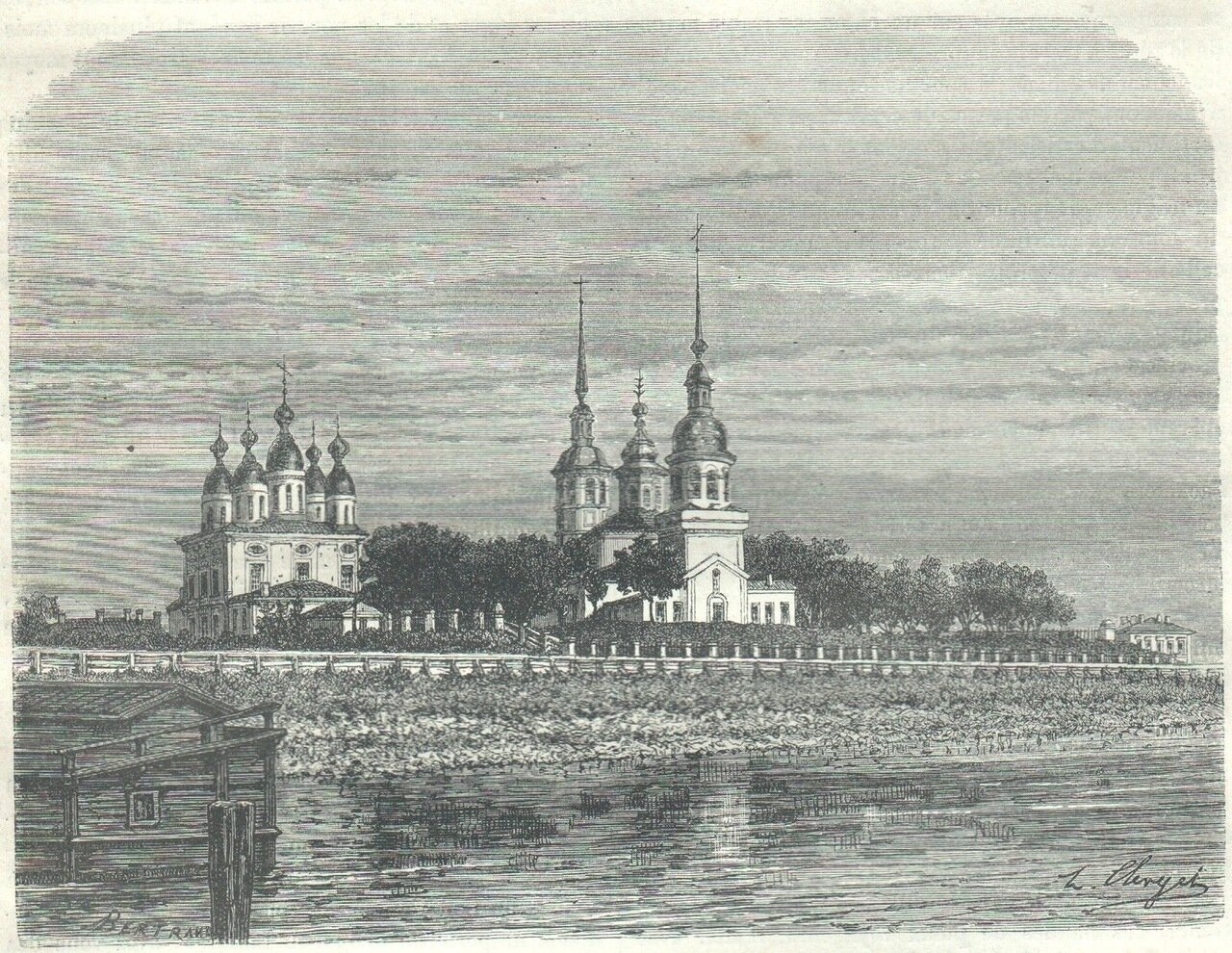 1872. Церковь Архангельска