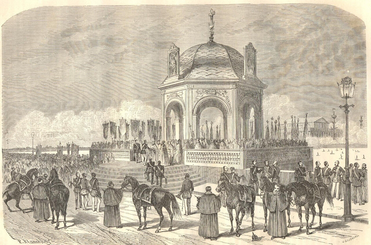 1861. Освящение Иордани