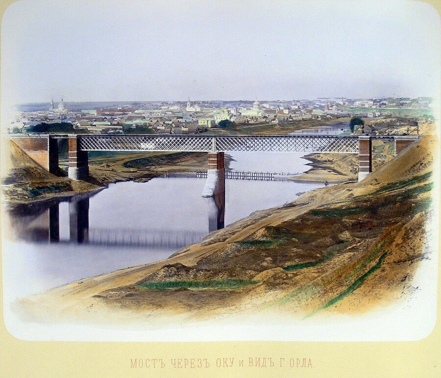 Мост через Оку и вид Орла