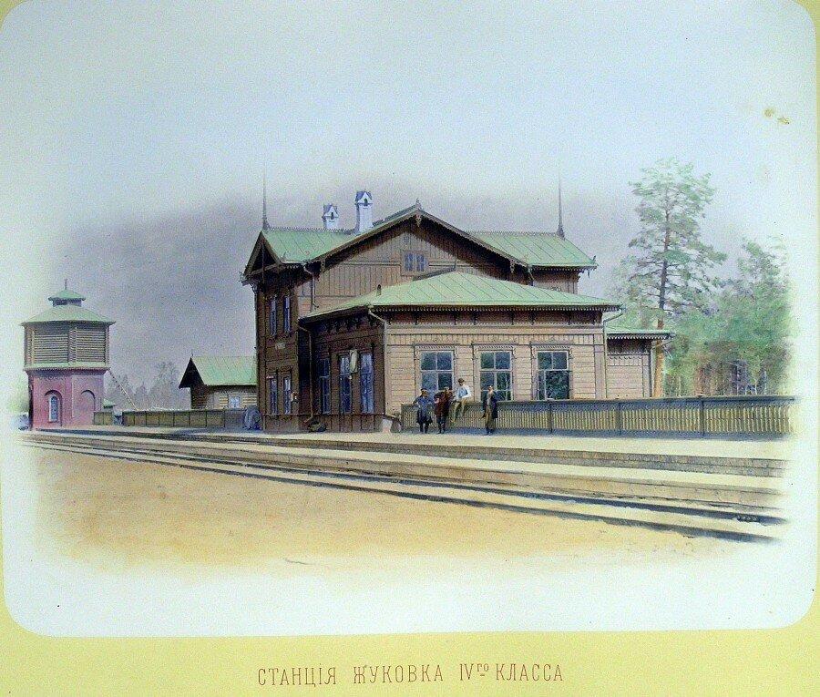 Станция Жуковка IV класса