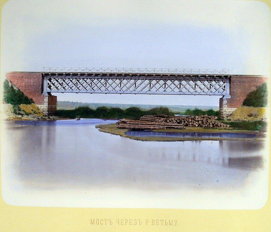 Мост через Ветьму