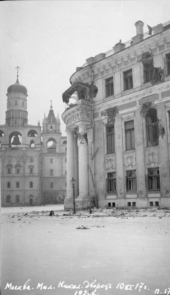 Малый Николаевский дворец. 1917 10 ноябрь