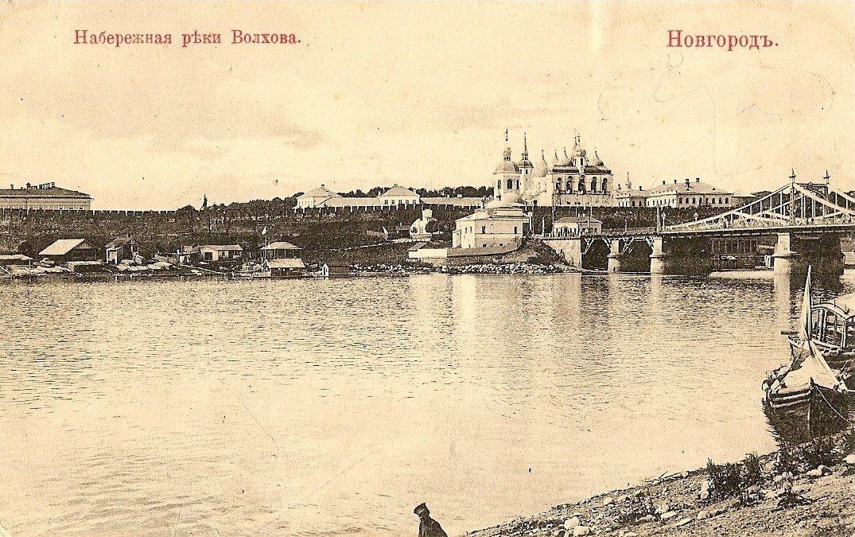 Набережная реки Волхова
