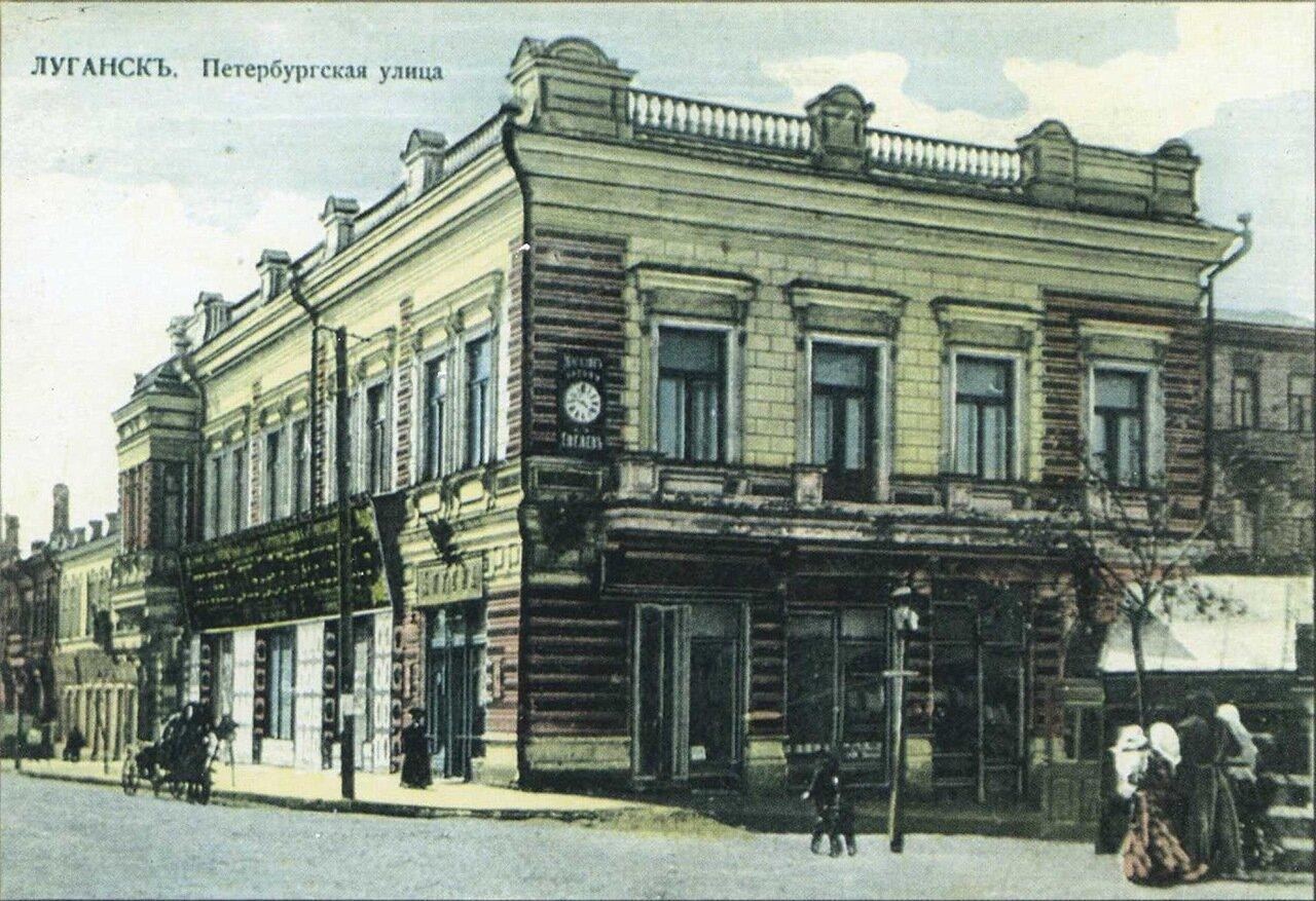 Петербургская улица